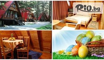 Пролетна почивка във Вилно селище Малина, Боровец! Нощувка до 4 човека само за 99лв! Важи и за Великден