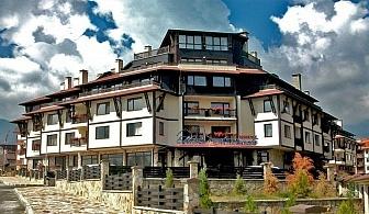 Пролетна СПА почивка в Банско! Нощувка със закуска и вечеря или All Inclusive + СПА зона с басейн, парна баня и сауна в хотел Мария-Антоанета!