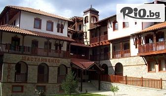Пролетна СПА почивка в Старозагорски минерални бани! 1 или 2 нощувки със закуски и вечери + БИРЕНА релакс зона на цени от 39лв, от Комплекс Щастливците***