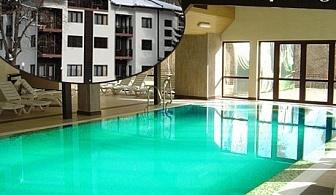 Пролетна ваканция 7-13 Април в Троянския Балкан! 3 нощувки, закуски и вечери за 2, 4 или 6 човека  +  закрит басейн и СПА в комплекс Острова, Бели Осъм.
