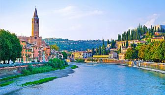 Пролетна ваканция в Италия, с възможност за посещение на Гардаленд! 3 нощувки и закуски в Любляна и Верона, транспорт, екскурзовод и разходка из Падуа!