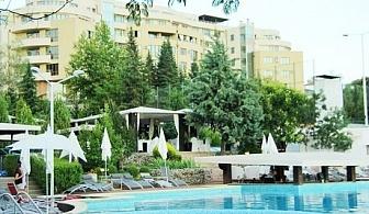Пролетна ваканция от 30 Март до 6 Април в Сандански. МИНЕРАЛЕН басейн и СПА + 4 или 5 нощувки със закуски в Апартхотел Медите***