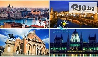 Пролетна ваканция в приказна Италия! Вижте Верона, Любляна и Падуа + посещение на Гардаленд! 3 нощувки със закуски, транспорт и водач само за 199лв, от Туристическа агенция Еко Тур Къмпани