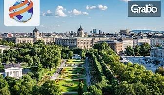 Пролетни празници в Будапеща! Екскурзия с 2 нощувки със закуски, плюс транспорт и възможност за Виена, Сентендре и Естергом
