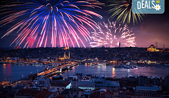 Промо цени за Нова година 2019 в Nida Hotel, Истанбул, с Караджъ Турс! 3 нощувки със закуски, транспорт, пешеходен тур в Истанбул и посещение на Одрин