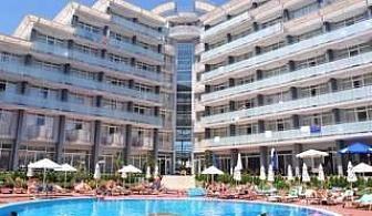 Промо цени през август в Слънчев бряг, 3 дни All Inclusive, цена на човек в Хотел Перла