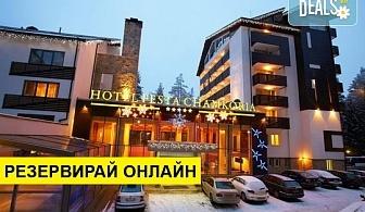 Промо цени за зимна почивка в Хотел Феста Чамкория 4*, Боровец! Нощувка със закуска и вечеря, ползване на сауна, парна баня, стая за релакс и закрит басейн, транспорт до ски пистите