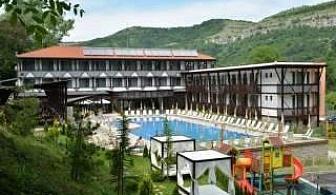 Промо оферта за една различна почивка, 2 нощувки със закуски и една вечеря от Парк хотел Асеневци, Велико Търново