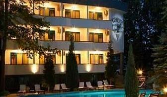 Промо оферта за сезон лято 2019 в Китен, Изгодни цени полупансион за двама до 11.07 в Хотел Елмар