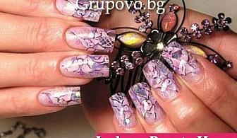 Промоции за маникюр с лак OPI само за 4 лв. от салон за красота Lodessa Beauty House, кв. Гео Милев
