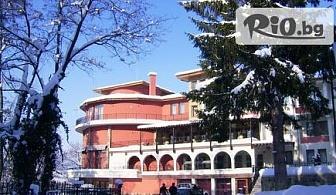 Промоционален пакет за ДВАМА в Троянския Балкан! 3 Нощувки на цената на 2 със закуски + вътрешен басейн само за 119лв от Парк хотел Троян