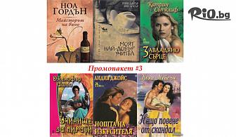 """Промоционален пакет: """"Майсторът на вино"""" + 5 книги подарък, от Книжен храм"""