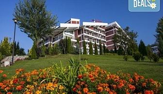 """Промоционални цени за делнична почивка в Хотел """"Релакс КООП"""", курортен комплекс Вонеща вода! Нощувка на база закуска или закуска и вечеря, закрит басейн, сауна, парна баня, паркинг"""