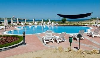 Промоционални цени само от неделя до четвъртък в хотел Южна Перла, Созопол с модерно обзаведен фитнес, елегантен лоби бар и СПА процедури, за една нощувка със закуска / 21.07.2017 - 31.08.2017