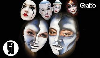 """Не пропускайте операта """"Палячи""""от Руджеро Леонкавало - на 19 и 20 Ноември"""