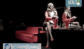 """Не пропускайте! Влади Люцканов и Койна Русева в """"Часът на вълците"""", Младежкия театър на 27.10. от 19 ч, голяма сцена, билет за един"""