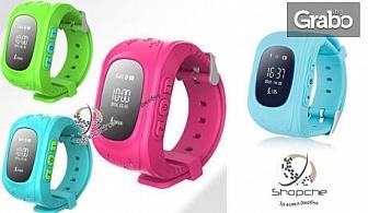 Проследяващ детски часовник в цвят по избор