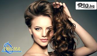 Протеин в две стъпки за силно изтощена коса + подстригване, сешоар и стайлинг, от Центрове Енигма