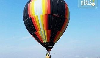 От птичи поглед! Панорамно издигане с балон край София плюс Full HD заснемане от Extreme sport!
