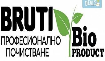 Пуснете чистотата в дома си! Цялостно почистване с био препарати, внос от Швейцария, на дом или офис до 150кв.м. от Почистване Брути!