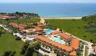 Пясъчен плаж на Ситония, Халкидики в хотел Village Mare за една нощувка на Ол Инклузив / 01.06.2017 - 16.06.2017
