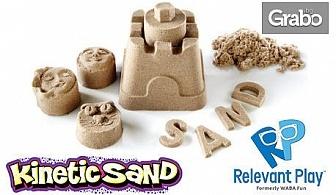 Пясъкът, който се движи! Кинетичен пясък