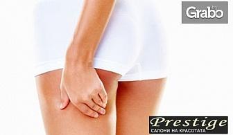 Ръчен антицелулитен масаж на цяло тяло