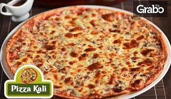 Ръчно направена пица от висококачествени италиански продукти или Ризото - по избор