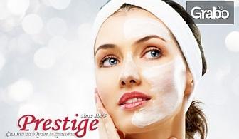 Ръчно почистване на лице и успокояваща маска, плюс бонус - кислороден спрей