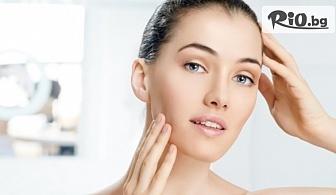 Радиочестотен лифтинг на цяло лице ST Sineron - за млада и свежа кожа, от Jewel Skin Clinic