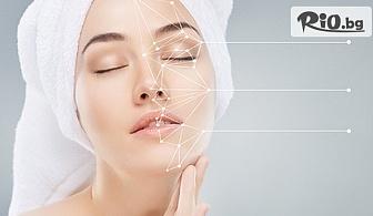 Радиочестотен лифтинг на лице + активен лифтинг серум и маска с фитостволови клетки, от BodyM Studio