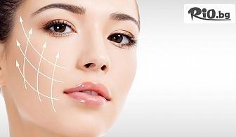 Радиочестотен лифтинг на лице, шия и деколте + биолифтинг на околоочен контур, от Козметично студио FACEandBODY SHOP