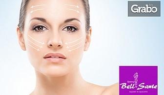 Радиочестотен лифтинг на лице и шия, плюс глинена лифтинг маска за моментален ефект