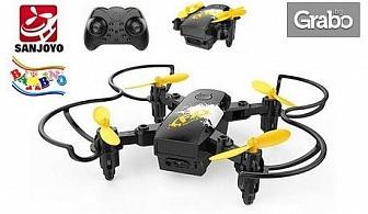 Радиоуправляема играчка по избор - летяща риба, дрон или кола със сензорно управление