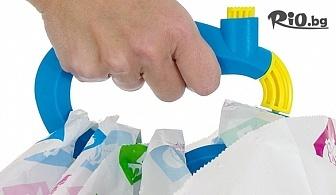 Ръкохватка за торбички и пазарски чанти - лесно и удобно пренеси всичко наведнъж, от Hipo.bg
