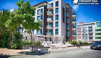 Ранна есен в Слънчев Бряг, Апарт хотел Сън Гейт 3*.Нощувка (мин.2) в студио със закуска за двама за 55 лв