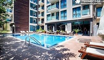 Ранна есен в Слънчев Бряг, Апарт хотел Сън Гейт 3*.Нощувка (мин.2) в апартамент със закуска за/до 5-ма за 115 лв.