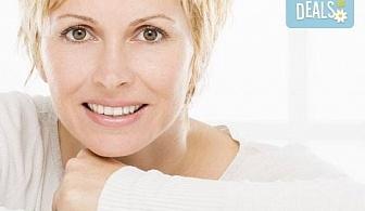 Ранна грижа за еластична и свежа кожа! Анти-ейджинг терапия за лице от Cosnobell в студио за красота Jessica!