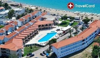 Ранни резервации в хотел Toroni Blue Sea, Халкидики