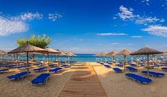Ранни резервации 2017 за лятна почивка в хотел Lagomandra Beach 4* на Халкидики: 4, 5 или 7 нощувки за ДВАМА на база закуска и вечеря за 460 лв