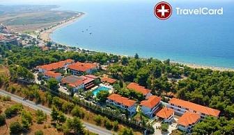 Ранни резервации във Philoxenia Bungalows***, Гърция