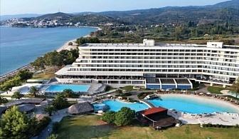Ранни резервации за почивка на Халкидики 2017: 3, 5 или 7 нощувки за ДВАМА на база All Inclusive в хотел Porto Carras Sithonia 5* за цени от 590 лв