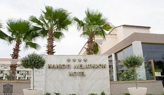 Ранни резервации за почивка 2016 в Халкидики: 3, 5 или 7 нощувки на база закуска и вечеря в хотел Hanioti Melathron 4* за цени от 276 лв ЗА ДВАМА