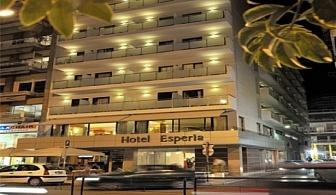Ранни резервации за почивка в Кавала 2017: 3, 5 или 7 нощувки на база закуска в хотел Esperia 3* за цени от 272 лв ЗА ДВАМА