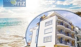 Ранни записванаия за лято на брега на плаж Хармани, Созопол! Нощувка със закуска на човек в ателие или апартамент от Хотел Бриз