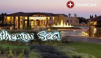 5* Ранни записвания в Anthemus Sea Beach Hotel&Spa, Халкидики