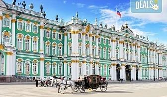 Ранни записвания за Белите нощи в Санкт Петербург, Русия! 5 нощувки със закуски, полет от Бургас с билет, летищни такси, трансфери, водач