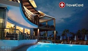 4* Ранни записвания в Cosmopolitan Hotel, Гърция