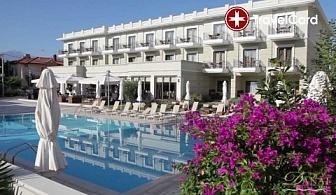 4* Ранни записвания в Danai Hotel & Spa, Гръцка Ривиера