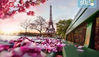 Ранни записвания 2018 за екскурия през пролетта до Париж, Страсбург, Мюнхен, Любляна и Загреб! 9 нощувки със закуски, транспорт и възможност за посещение на замъците по Лоара от Еко Тур!